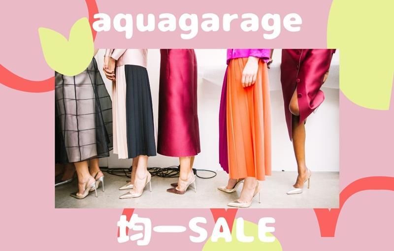 aquagarageの均一セールのブログ画像